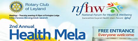 detail from 2013 Leyland Health Mela poster