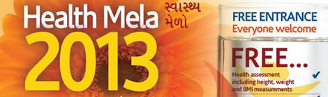 detail from the 2013 Preston Health mela poster