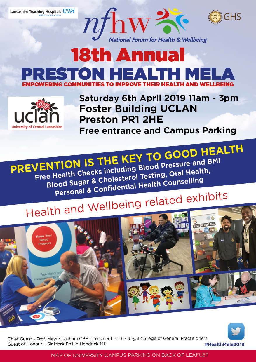 Preston's 18th Health Mela - poster