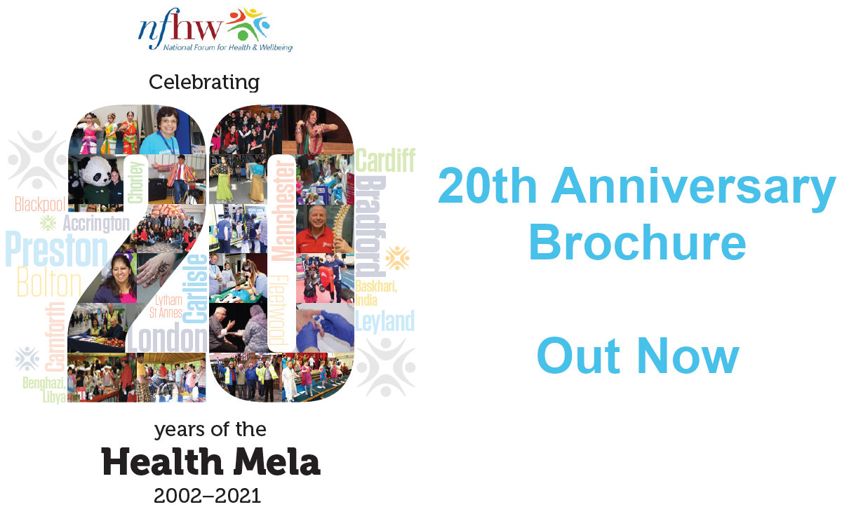 20th anniversary brochure - out now
